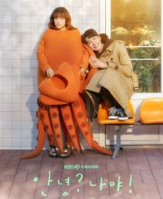 Watch Drama Hello, Me! (2021) Eng Sub