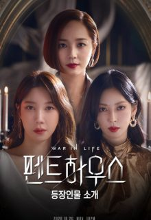 Watch Penthouse: War In Life Eng Sub