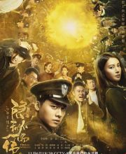 Watch Drama Fearless Whispers (2020) Eng Sub