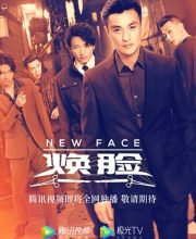 Watch Drama New Face (2020) Eng Sub