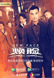 Watch New Face (2020) Eng Sub