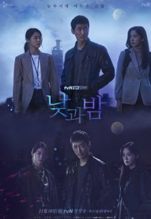 Watch Awaken (2020) Eng Sub