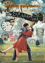Watch A Boy Who Went To Heaven Eng Sub