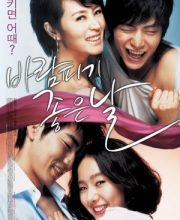 Watch Drama A Good Day to Have an Affair Eng Sub