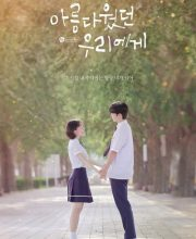 Watch Drama A Love So Beautiful (2020) Eng Sub