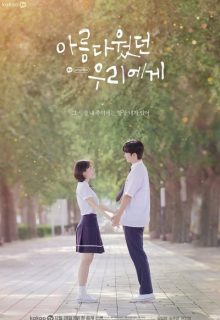Watch A Love So Beautiful (2020) Eng Sub