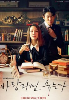 Watch Cheat on Me, If You Can (2020) Eng Sub