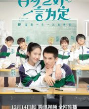 Watch Drama Forever Love (2020) Eng Sub