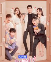 Watch Drama Heart Signal 3 (Chinese) Eng Sub