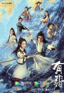 Watch Legend of Fei (2020) Eng Sub
