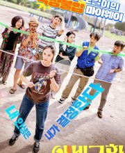 Watch Drama More Than Family (2020) Eng Sub
