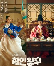 Watch Drama Mr. Queen (2020) Eng Sub