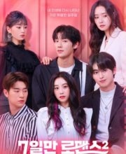 Watch Drama One Fine Week 2 (2020) Eng Sub