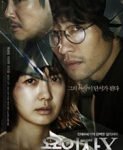 Watch Drama Perfect Number (2012) Eng Sub