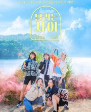 Watch Drama Running Girls (2020) Eng Sub