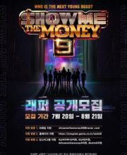 Watch Drama Show Me The Money: Season 9 (2020) Eng Sub