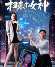 Watch Drama The Scanned Love Eng Sub