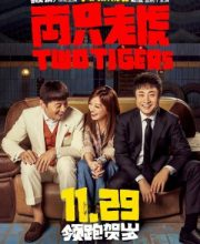 Watch Drama Two Tigers Eng Sub