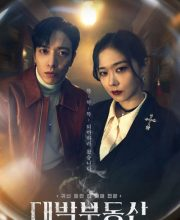 Watch Drama Sell Your Haunted House (2021) Eng Sub