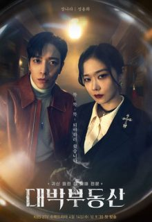 Watch Sell Your Haunted House (2021) Eng Sub