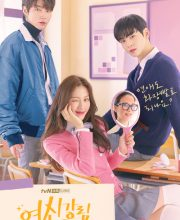 Watch Drama True Beauty (2020) Eng Sub