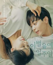 Watch Drama A Week Delay of Farewell (2020) Eng Sub