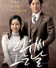 Watch Drama Awaiting 2014 Eng Sub