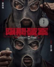 Watch Drama Caught in Time (2020) Eng Sub