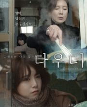 Watch Drama Daughter 2014 Eng Sub