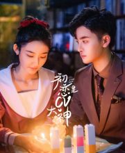 Watch Drama First Love It's You (2021) Eng Sub