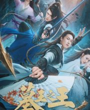 Watch Drama Guardians of the Tomb (2021) Eng Sub