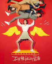 Watch Drama Love Unexpected (2021) Eng Sub