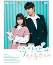 Watch Drama My Secret Star (2020) Eng Sub