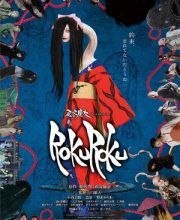 Watch Drama ROKUROKU: The Promise of the Witch (2018) Eng Sub