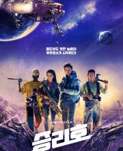 Watch Drama Space Sweepers (2021) Eng Sub