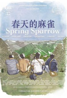 Watch Spring Sparrow Eng Sub
