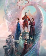 Watch Drama The Blessed Girl (2021) Eng Sub