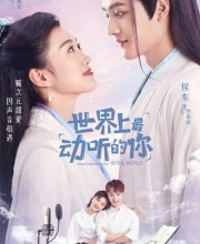 Watch Drama The Most Beautiful You in the World (2021) Eng Sub