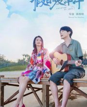 Watch Drama Vacation of Love (2021) Eng Sub