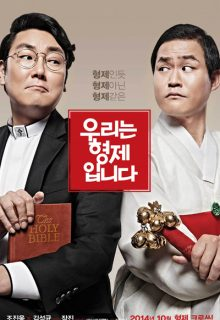 Watch We Are Brothers 2014 Eng Sub