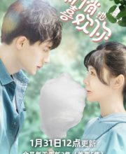 Watch Drama By Stealth Like You (2021) Eng Sub