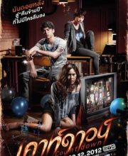 Watch Drama Countdown (2014) Eng Sub