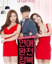 Watch Drama Love Conquest (2020) Eng Sub