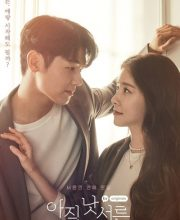Watch Drama Not Yet Thirty (2021) Eng Sub