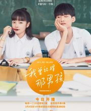 Watch Drama Remember My Boy (2021) Eng Sub