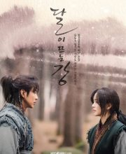 Watch Drama River Where the Moon Rises (2021) Eng Sub