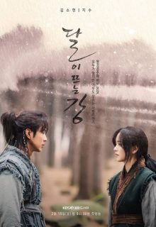 Watch River Where the Moon Rises (2021) Eng Sub