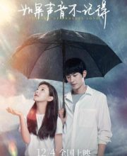 Watch Drama The End of Endless Love (2020) Eng Sub