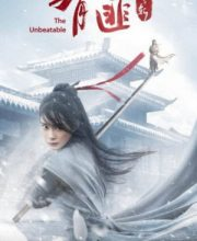 Watch Drama The Legend of Fei (2021) Eng Sub