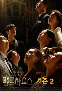 Watch The Penthouse 2: War in Life (2021) Eng Sub